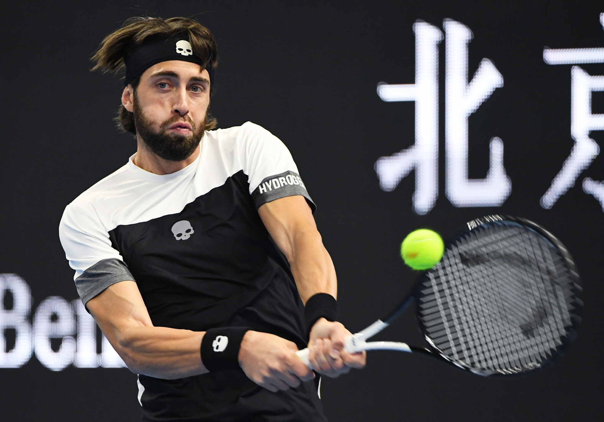 Unseeded Nikoloz Basilashvili of Georgia beat world number four Juan Martin del Potro to win the China Open in Beijing ©Getty Images