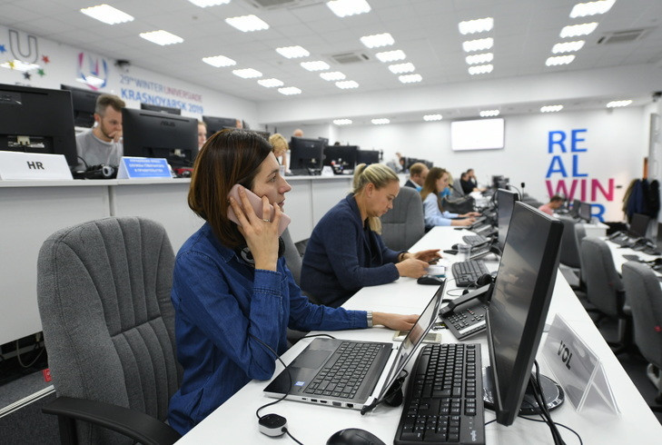Krasnoyarsk 2019 have tested their Main Operations Centre during a student ice hockey event ©Krasnoyarsk 2019