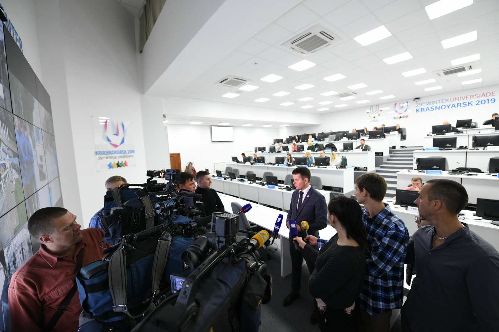 The Centre, which features a wall of TV screens to monitor athletes and fans, is at the Siberian Federal University ©Krasnoyarsk 2019