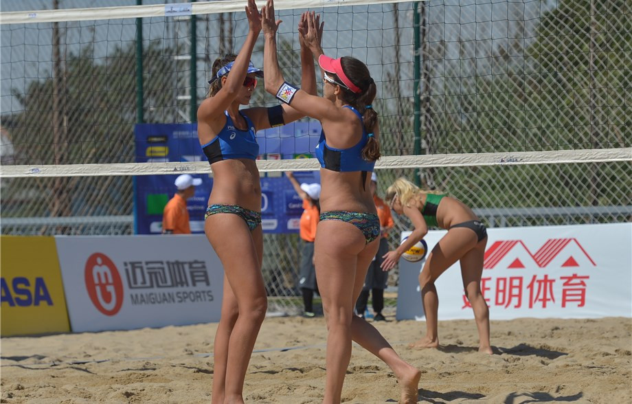 Three Brazilian pairs made it into the main draw of the FIVB Beach Yangzhou Open ©FIVB