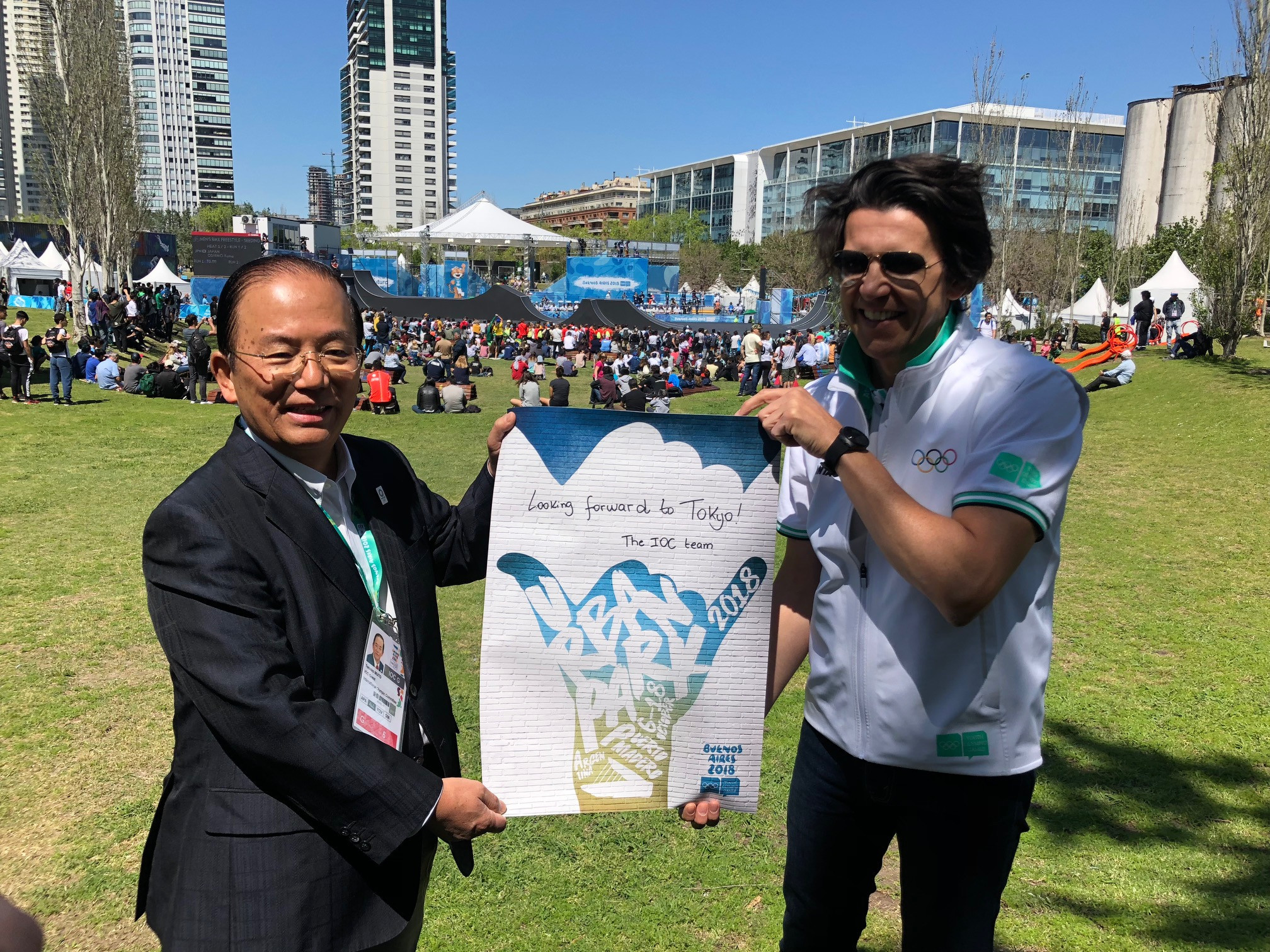 Dubi calls on Tokyo 2020 to learn lessons from Urban Park at Buenos Aires 2018