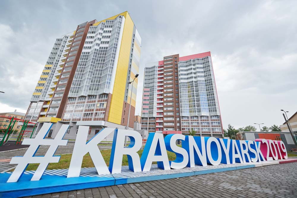 Fifty people from 24 countries have visited Krasnoyarsk for the 2019 Winter Universiade's Head of Delegation meeting ©FISU