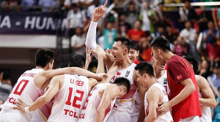 China end Iran's Asia Championship title defence to reach final