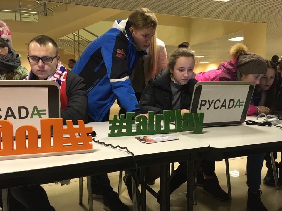 RUSADA could have involvement in education at the Winter Universiade ©RUSADA
