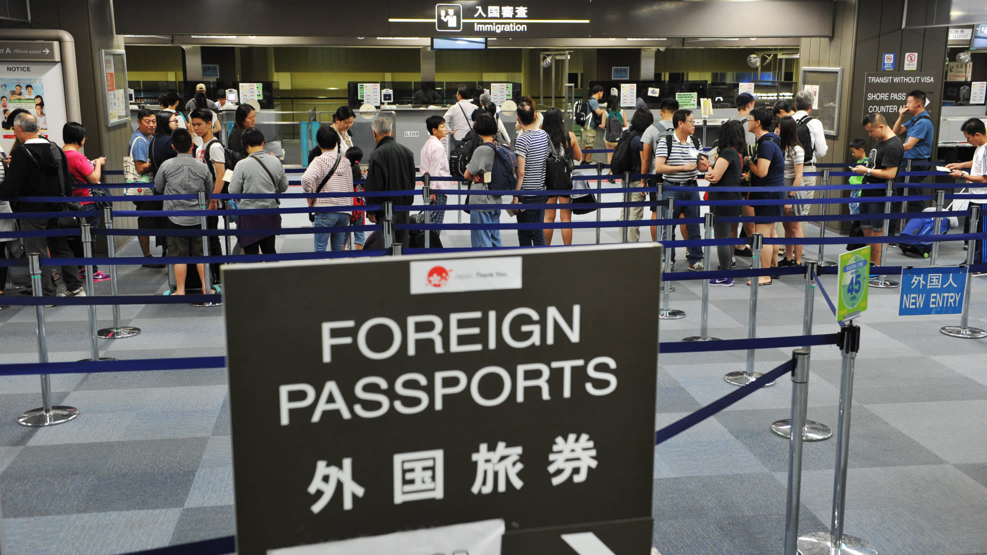 Japan plan to launch electronic visa system in time for Tokyo 2020
