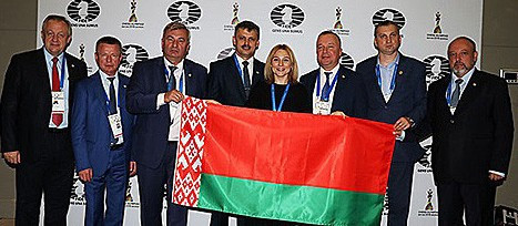 Belarus has been the 2022 World Chess Olympiad ©FIDE