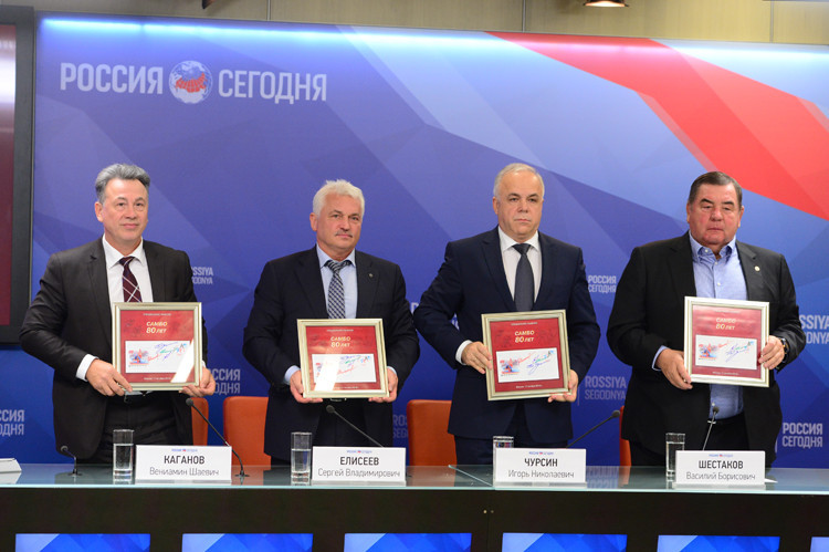 A ceremony has been held in Moscow to mark the cancellation of a stamped postal envelope dedicated to the 80th anniversary of the sport of sambo ©FIAS