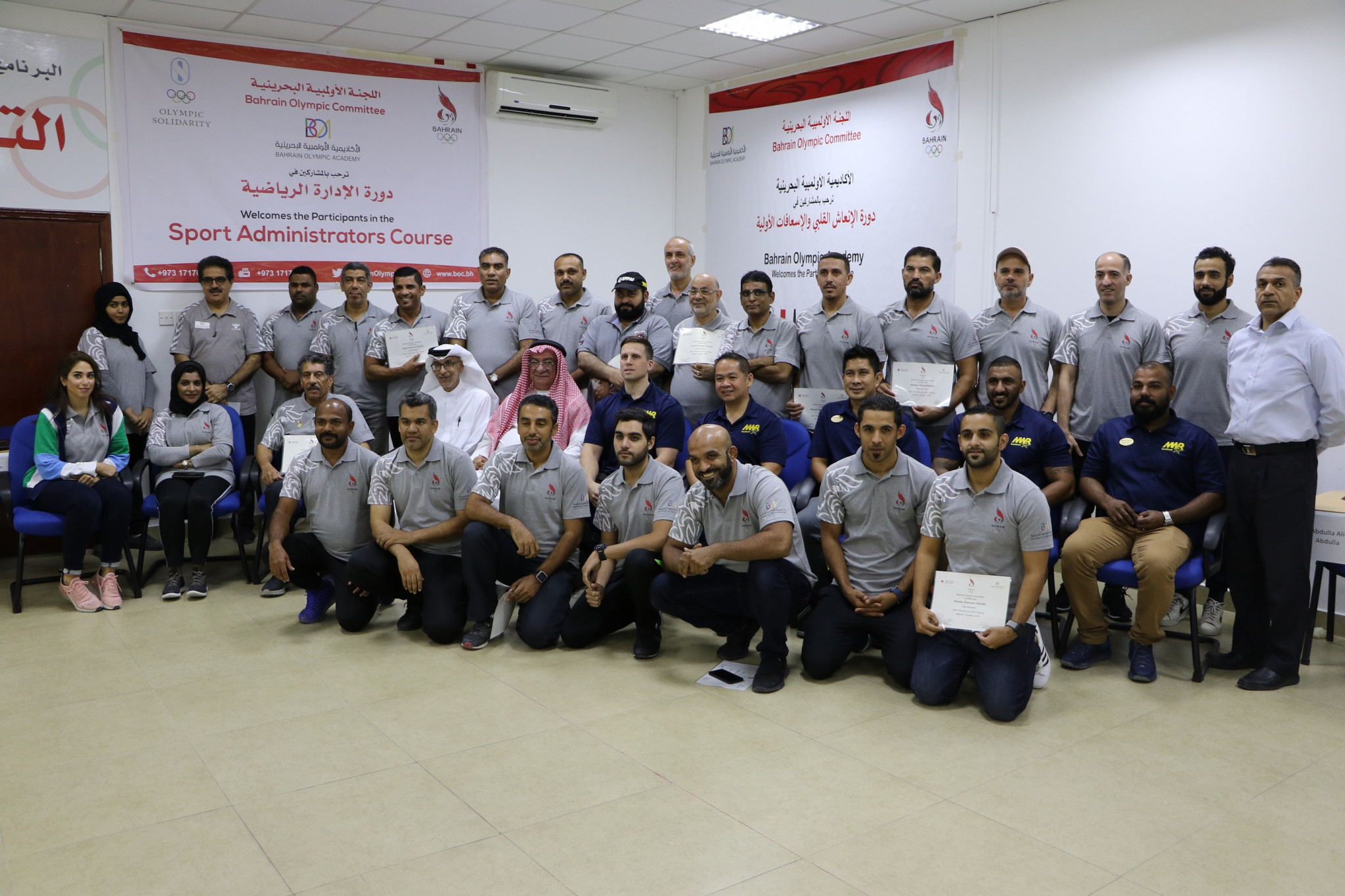 A total of 27 sports officials took part in the course organised by the Bahrain Olympic Committee ©BOC