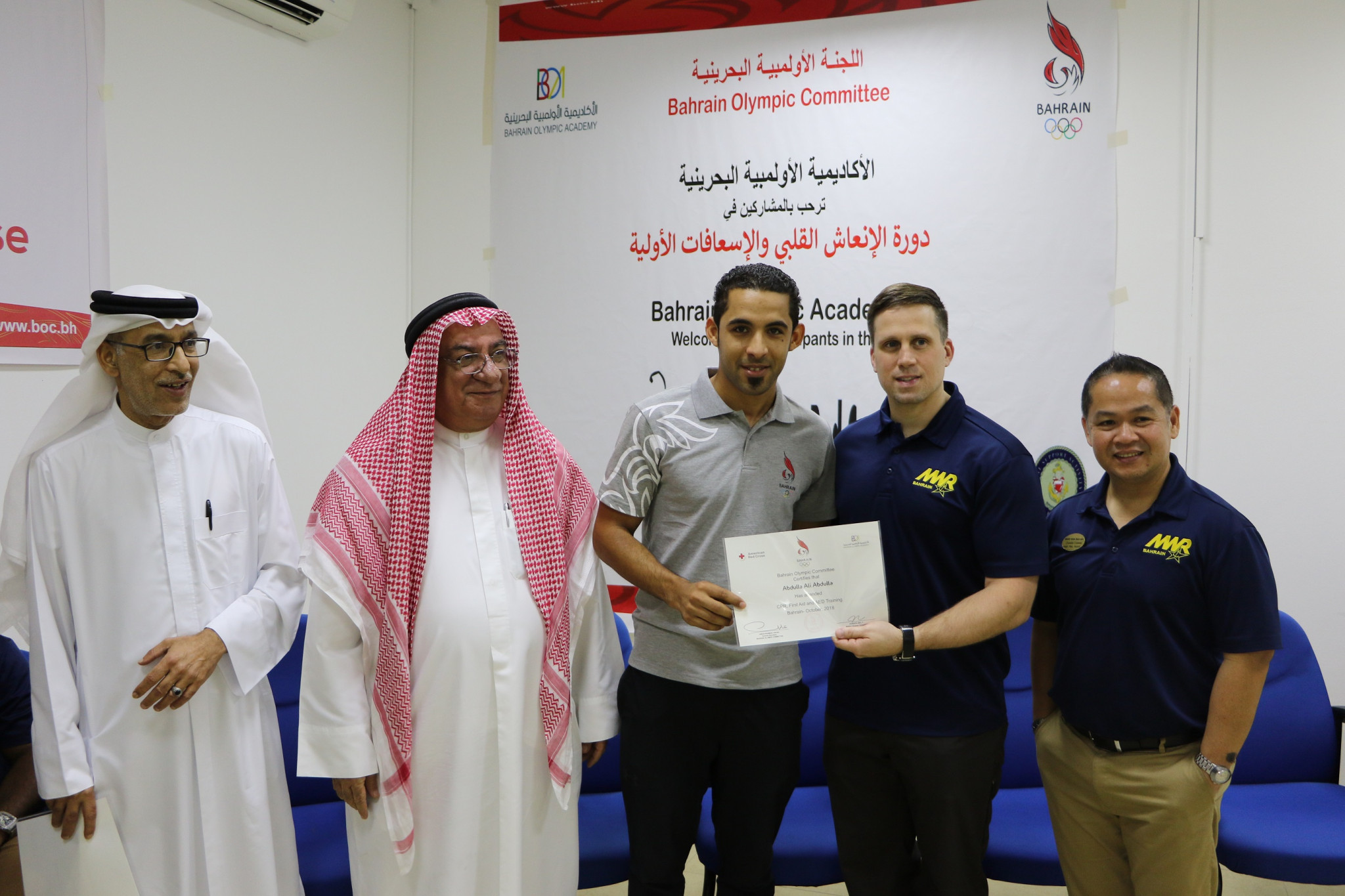 Bahrain Olympic Committee hold CPR course for sports officials