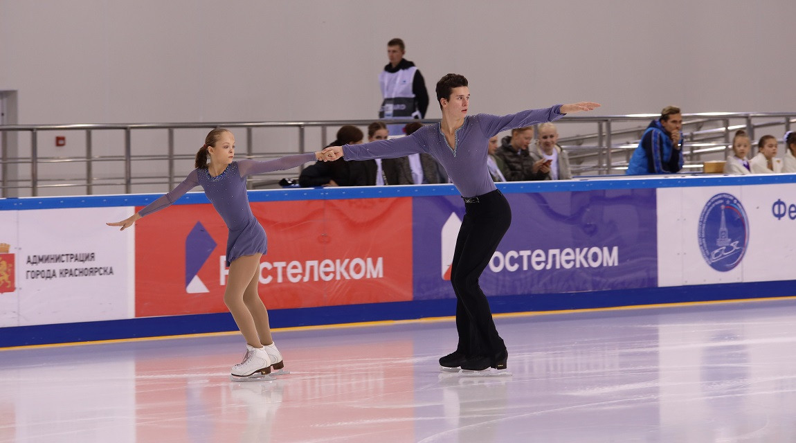 A key 2019 Winter Universiade venue has been tested after a figure skating competition was held in Krasnoyarsk ©Krasnoyarsk 2019