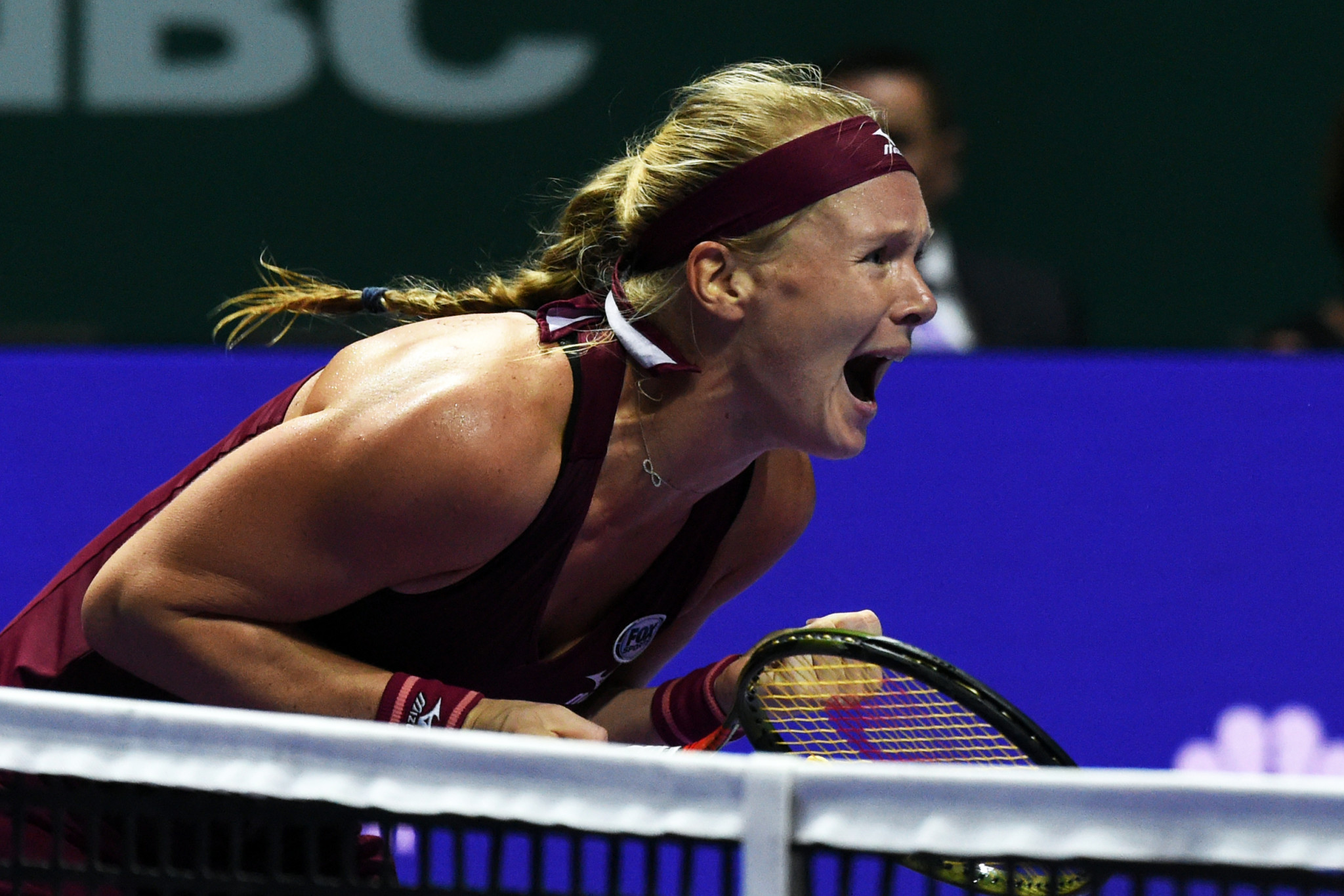 Bertens stuns Kerber in debut WTA Finals match after late call-up