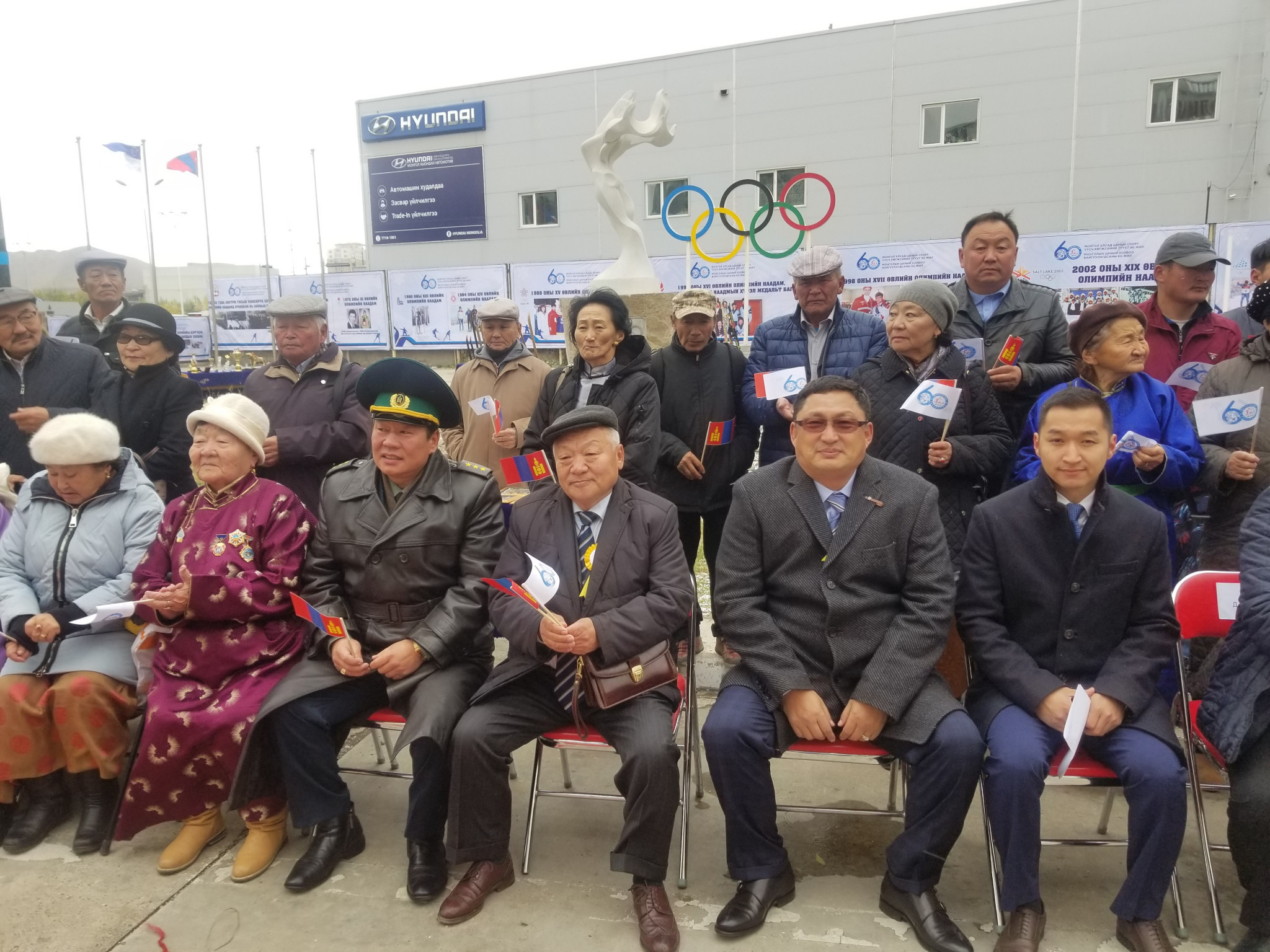 Mongolian NOC co-organises celebration to mark National Ski Federation's 60th anniversary
