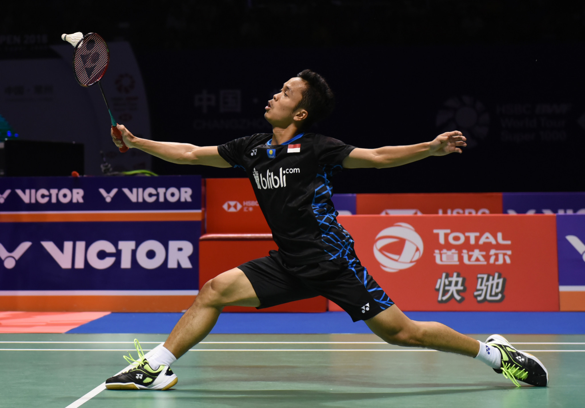 Indonesia's China Open champion Anthony Ginting suffered a shock first round defeat at the BWF French Open in Paris ©Getty Images