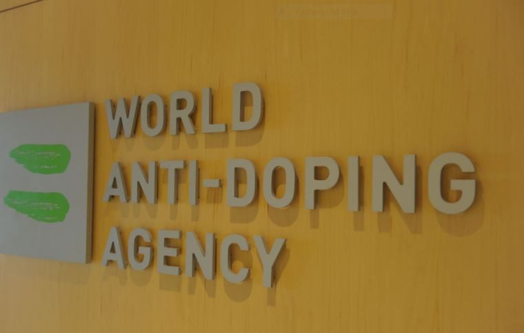 WADA has revoked the accreditation of the Lisbon Laboratory ©Getty Images