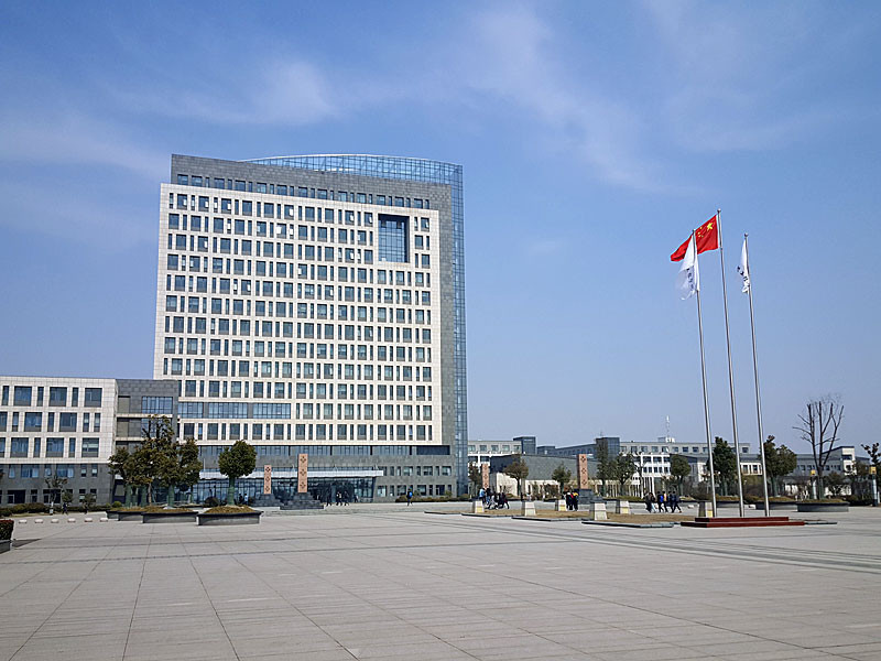 The Wyndham East Hotel will stage the competition  ©FISU