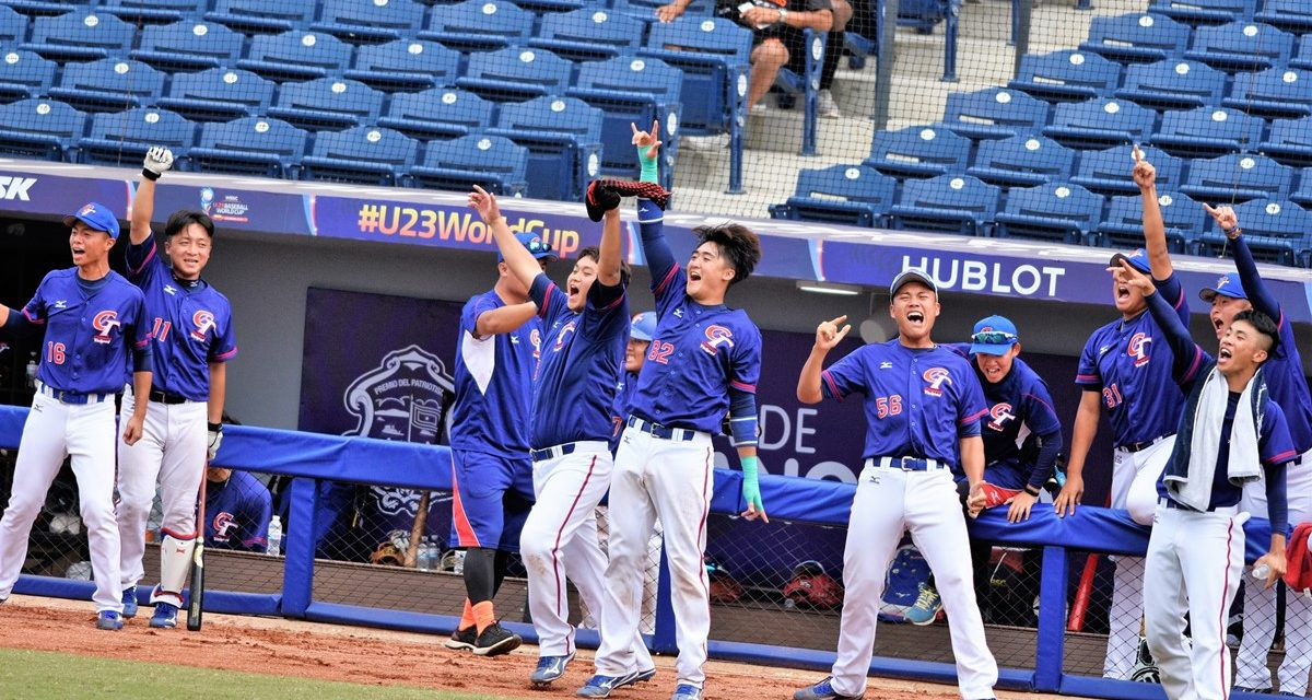 Chinese Taipei beat Colombia to reach super round at WBSC Under-23 Baseball World Cup