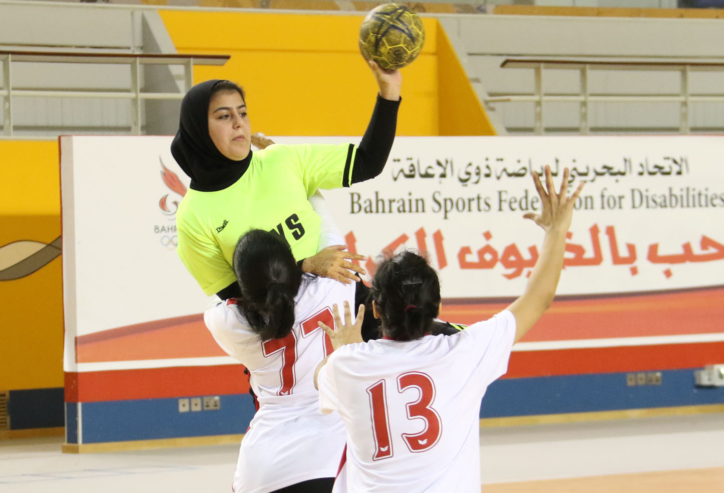 The Bahrain Olympic Committee have begun preparations for the second edition of the Women's Day Sportsfest ©BOC