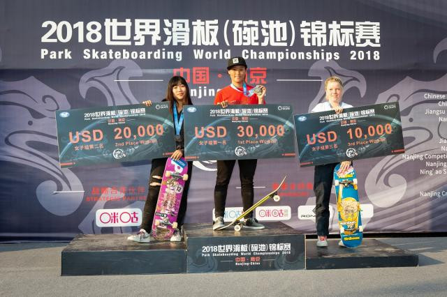 The victory for a Japanese skateboarder is good news for the Tokyo 2020 host nation ©World Skate