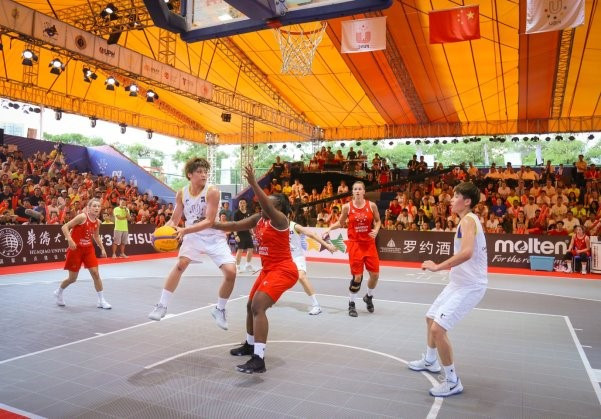 The fourth edition of FISU's 3x3 World University League Finals will take place November 15 to 18 ©FISU