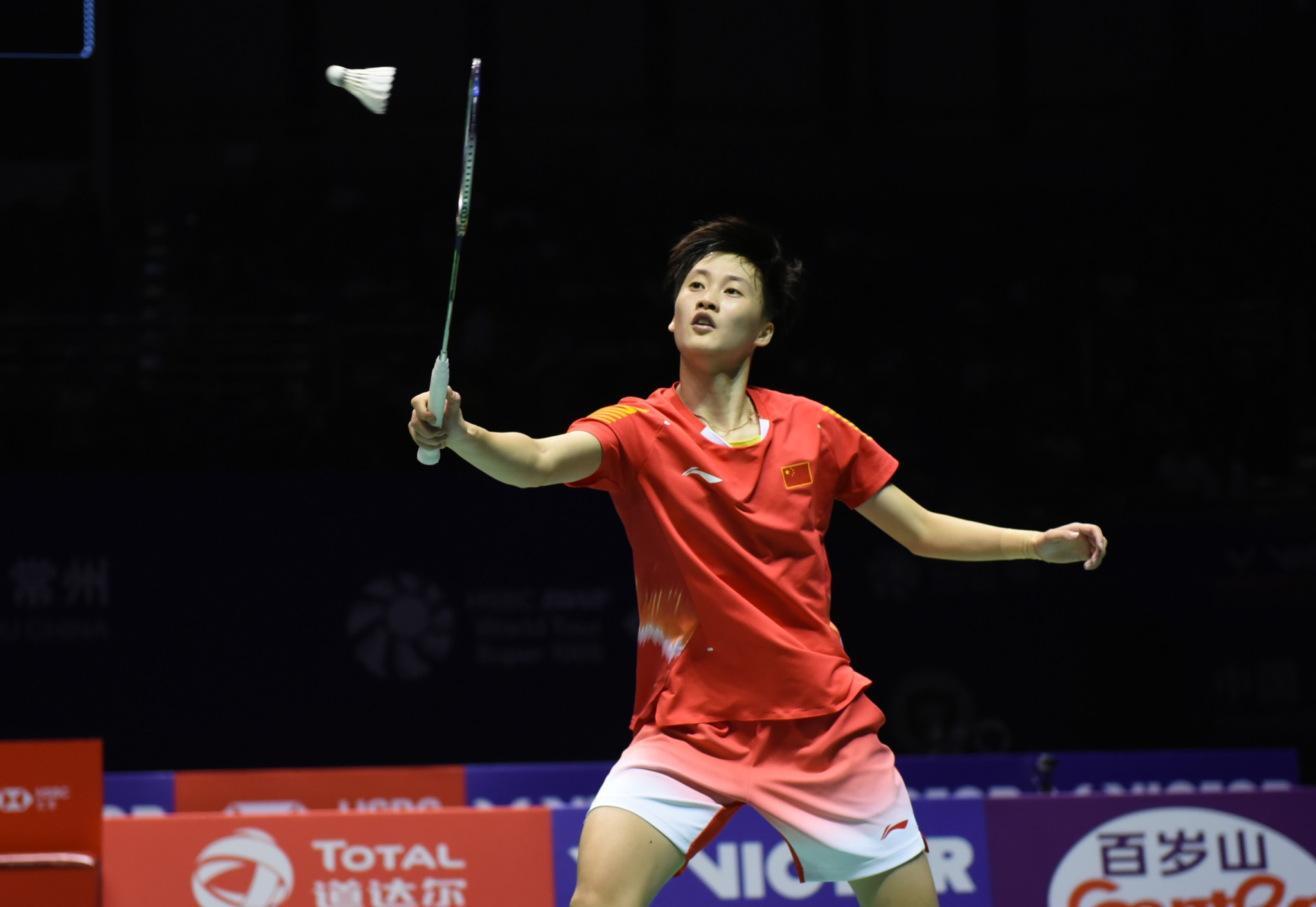 China's Chen Yufei beat Japan's Sayaka Sato to reach the second round of the BWF Fuzhou China Open today ©Getty Images