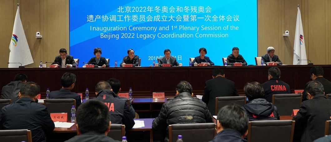 Beijing 2022 announce Legacy Coordination Committee