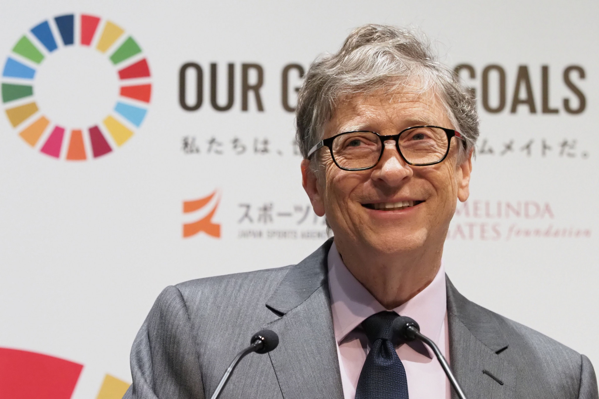 Billionaire Gates launches development partnership with Tokyo 2020