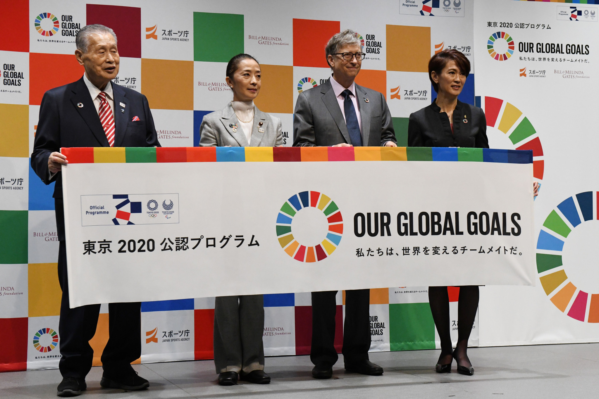 Tokyo 2020 President Yoshiro Mori joined Bill Gates to announce the partnership ©Getty Images