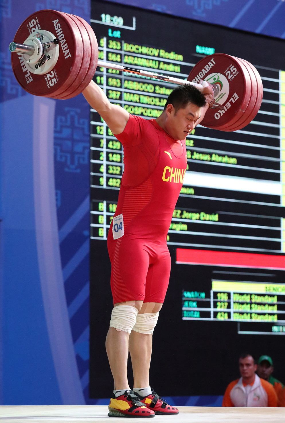 The silver medallist in the total was China's Yang Zhe ©IWF
