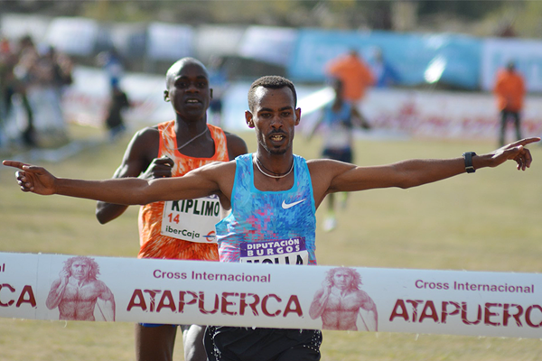 Getane Molla will aim to defend his title ©IAAF