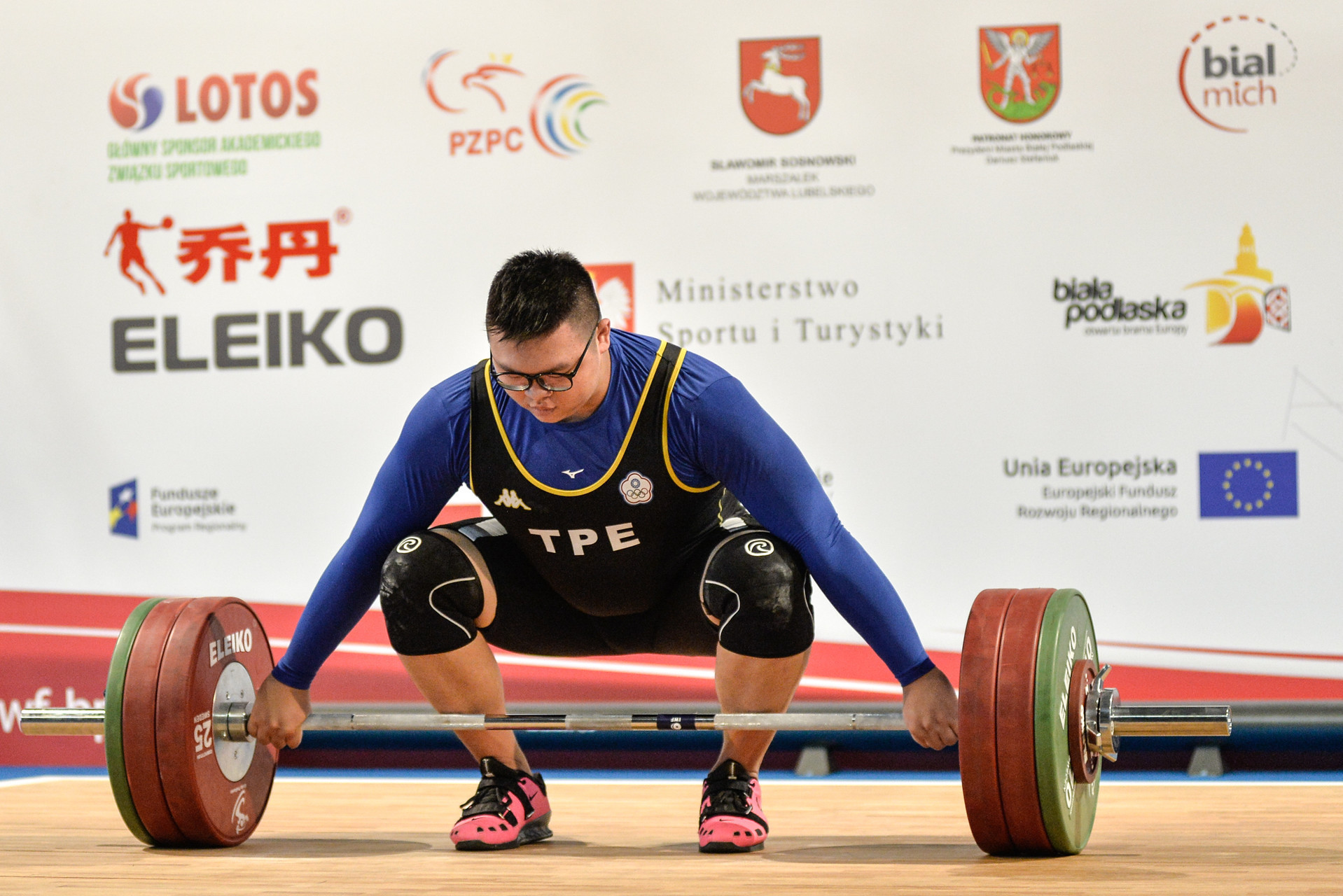 Powerlifting will have its own FISU World Championship by 2022 ©FISU