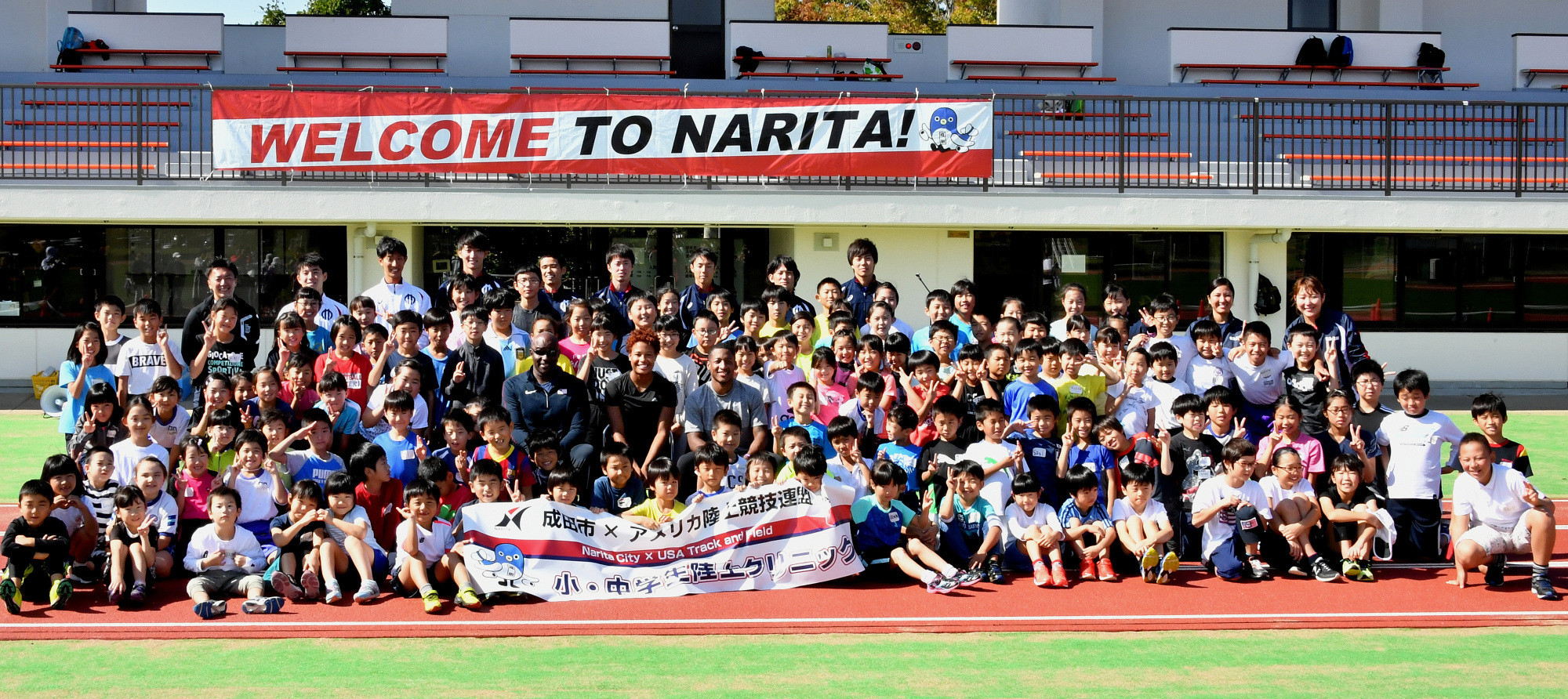 Narita is set to host a training camp for America's track and field team before the 2020 Olympic Games in Tokyo ©Twitter