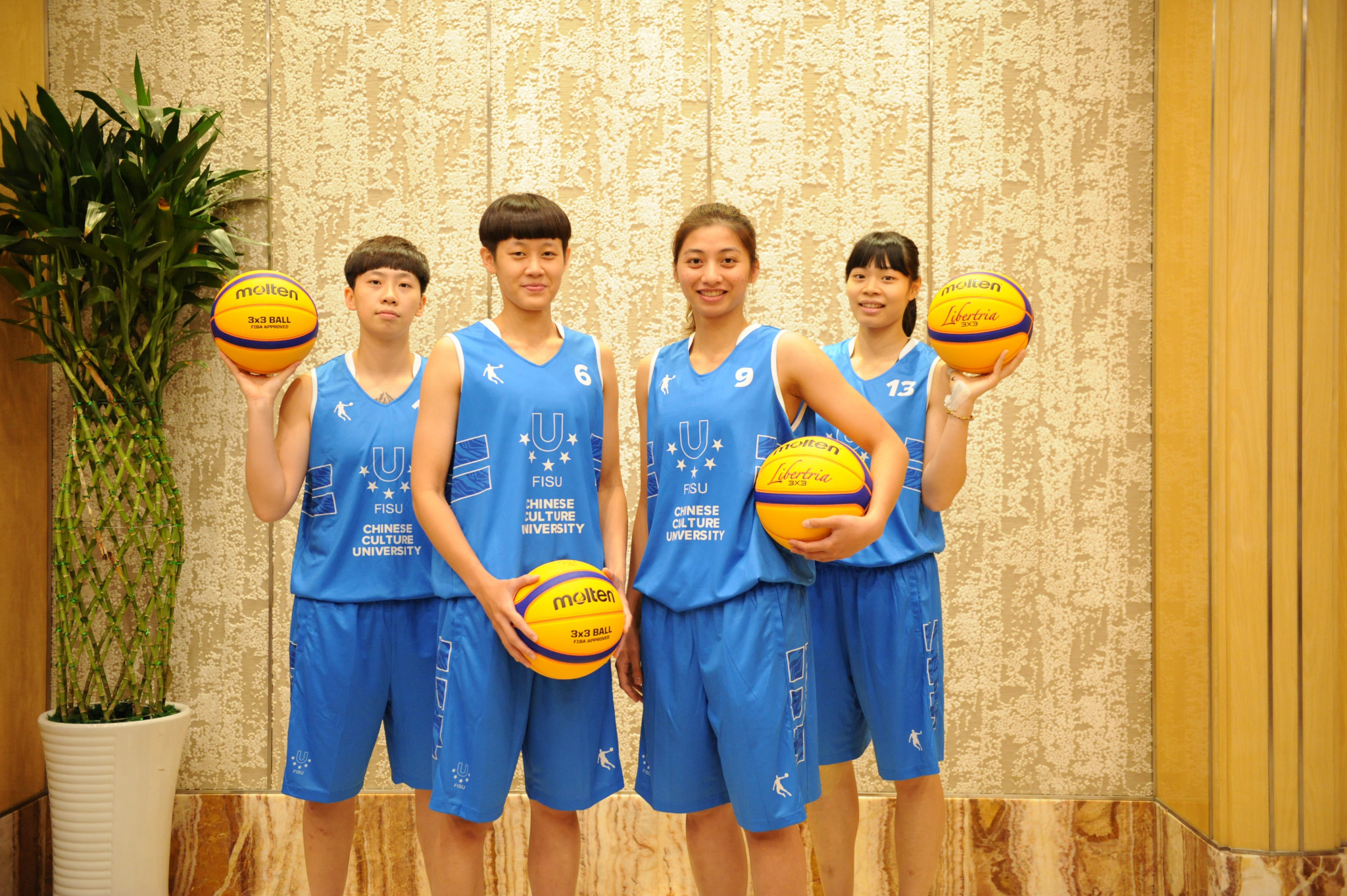 Players from the Chinese Culture University of Taipei are excited as they attempt to defend their title ©FISU