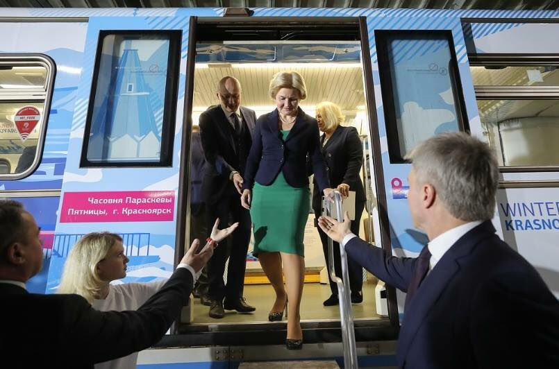 The Deputy Prime Minister of the Russian Federation, Olga Golodets, attended the launch of the branded train for the 2019 Winter Universiade ©Nornickel