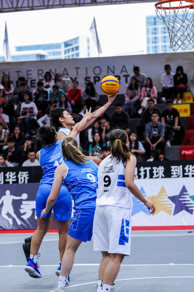 The Chinese Cultural University, the defending champions of the women's competition at the 3x3 FISU World University League Finals, beat New Zealand's Lincoln University to progress to the quarter-finals ©FISU