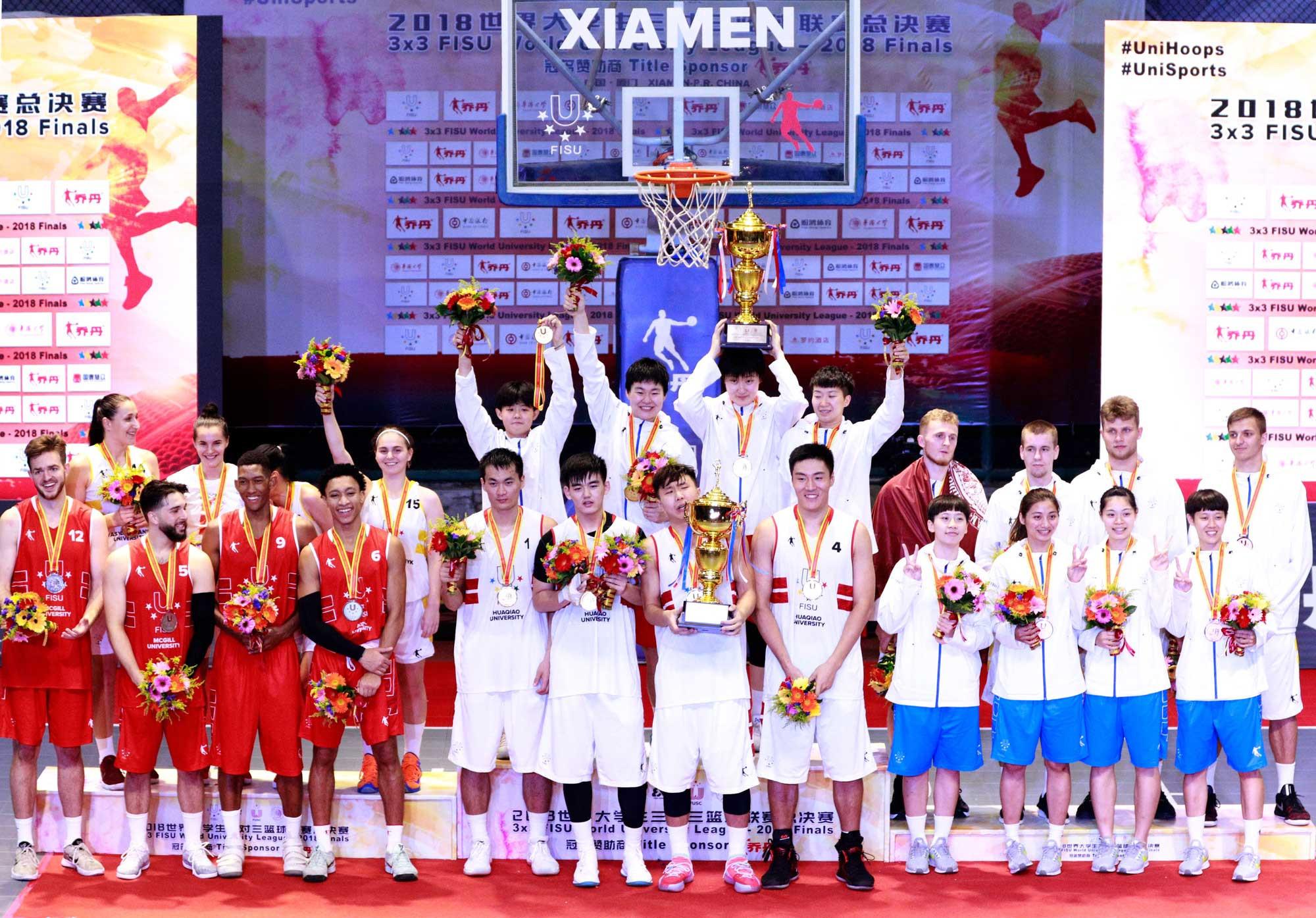The complete final podium for the 3x3 FISU World University League Finals ©FISU