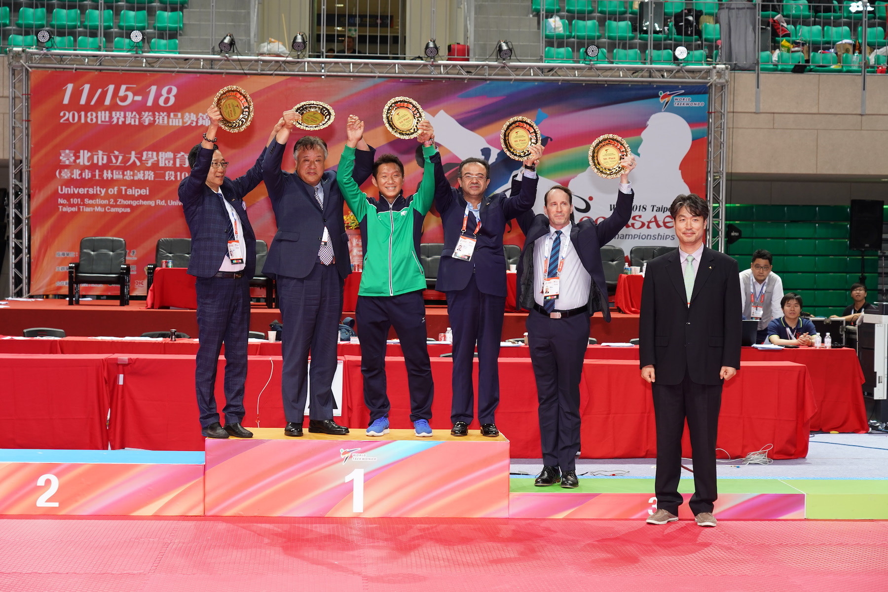Various awards were presented at the end of competition - for the best coaches, best referee and most valuable players among others ©World Taekwondo