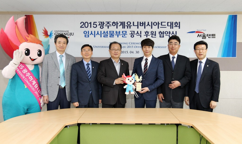 Gwangju 2015 joins forces with Seoul Tent for temporary construction