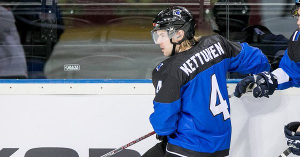 Estonian ice hockey player Marko Kettunen has been suspended for four years after testing positive for a prohibited substance ©IIHF