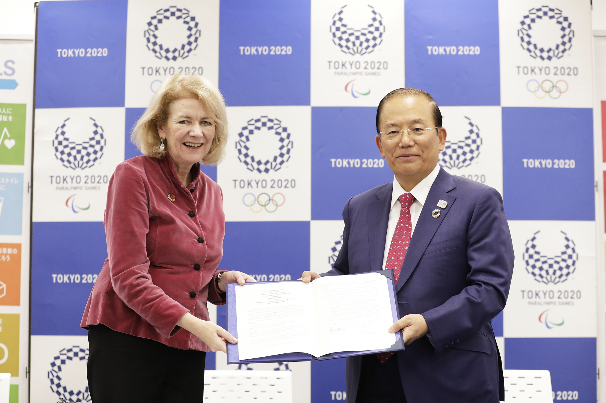 Tokyo 2020 and UN sign letter of intent promoting sustainable development in sport
