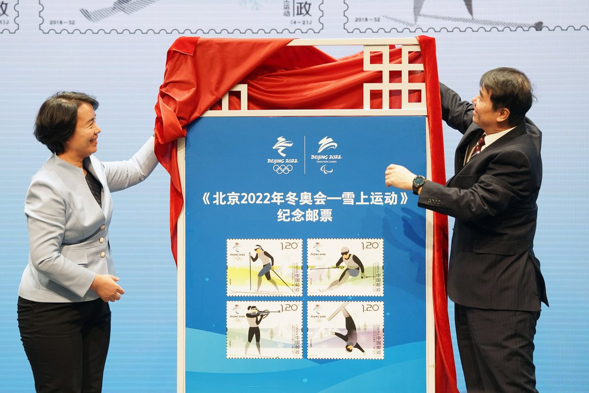 Skiing events feature as Beijing 2022 launch second set of commemorative stamps