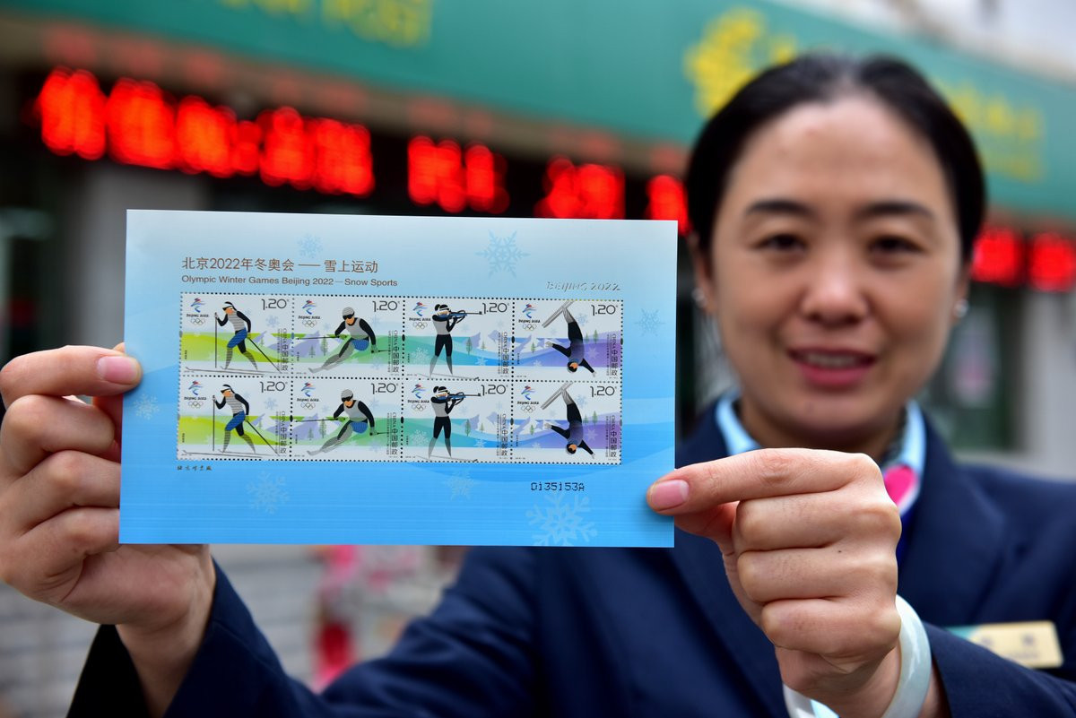 Alpine, biathlon, cross-country and freestyle are ski events featured on the new stamps launched by Beijing 2022 ©Beijing 2022