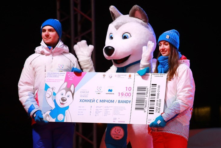 More than 100,000 tickets for Krasnoyarsk 2019 go on sale