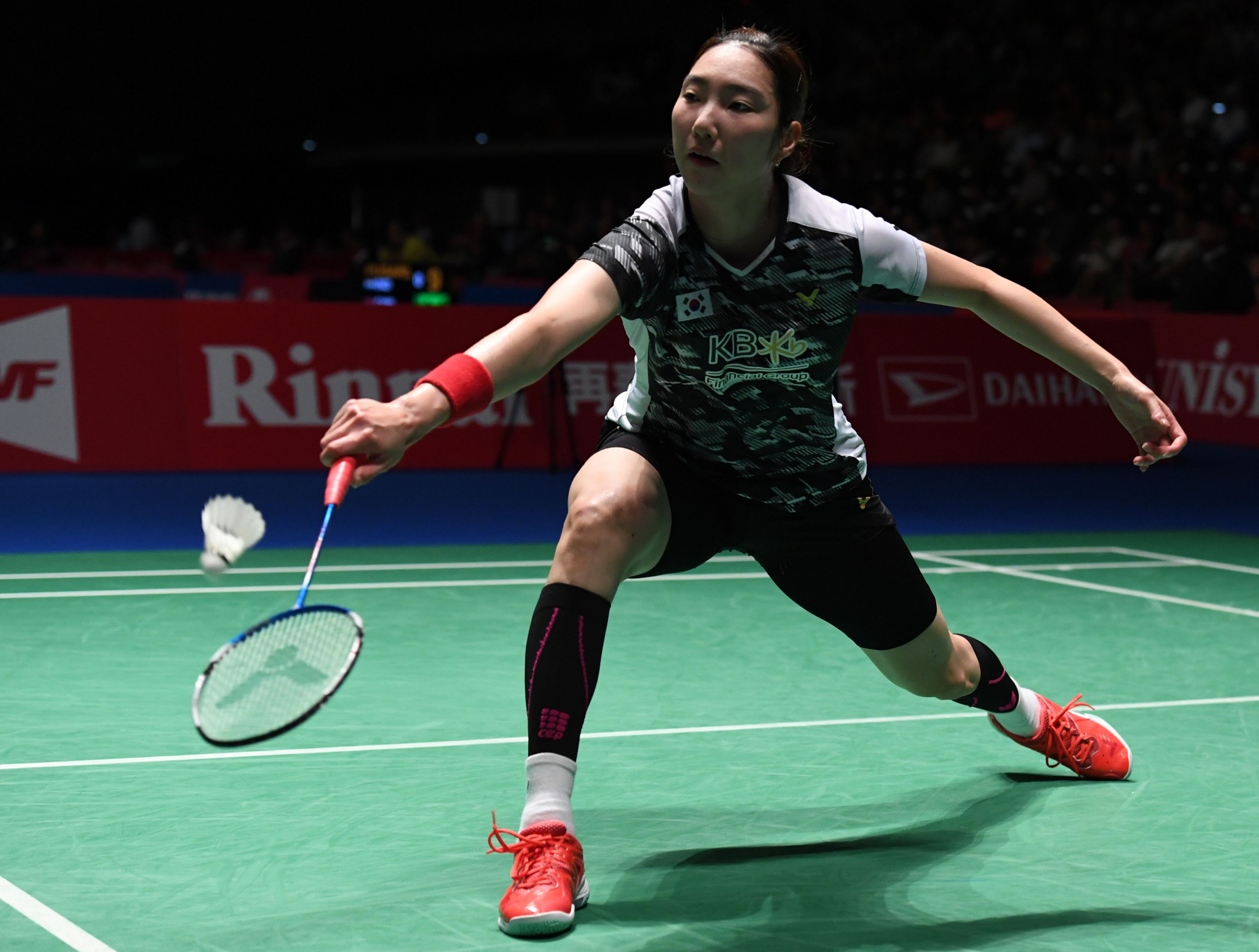 Three-time winner Sung crashes out of BWF Korea Masters