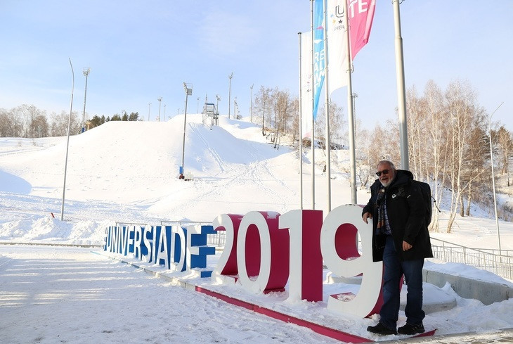 "Facilities for 2019 Winter Universiade hailed as ""world-class"" by FIS freestyle coordinator"