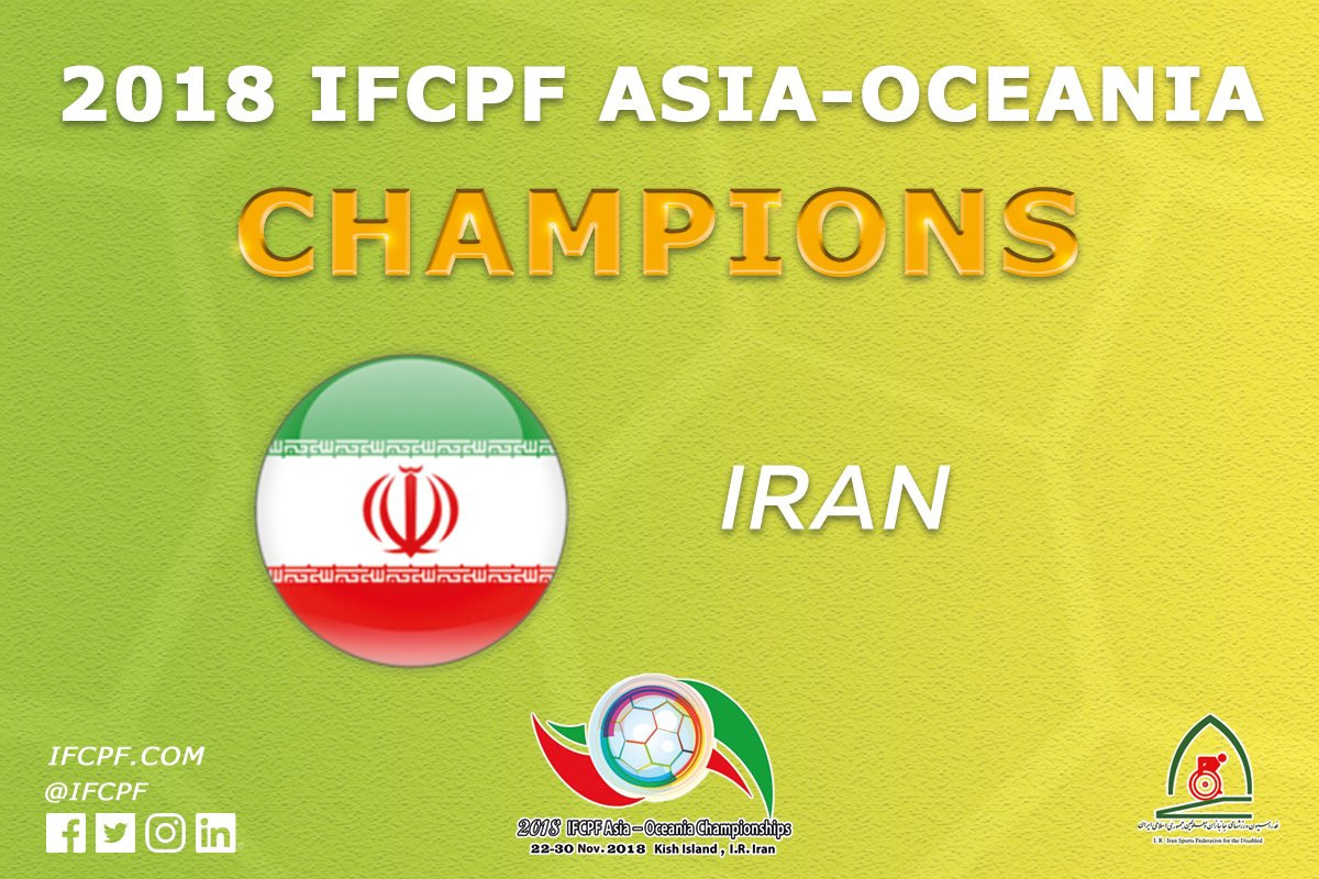 Iran have won the IFCPF Asia-Oceania Championships with a 7-0 thrashing of Australia ©IFCPF