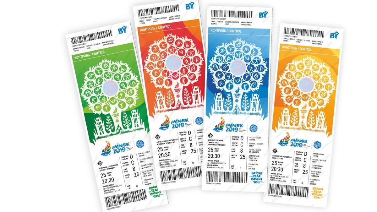Tickets for 2019 European Games go on sale in Minsk