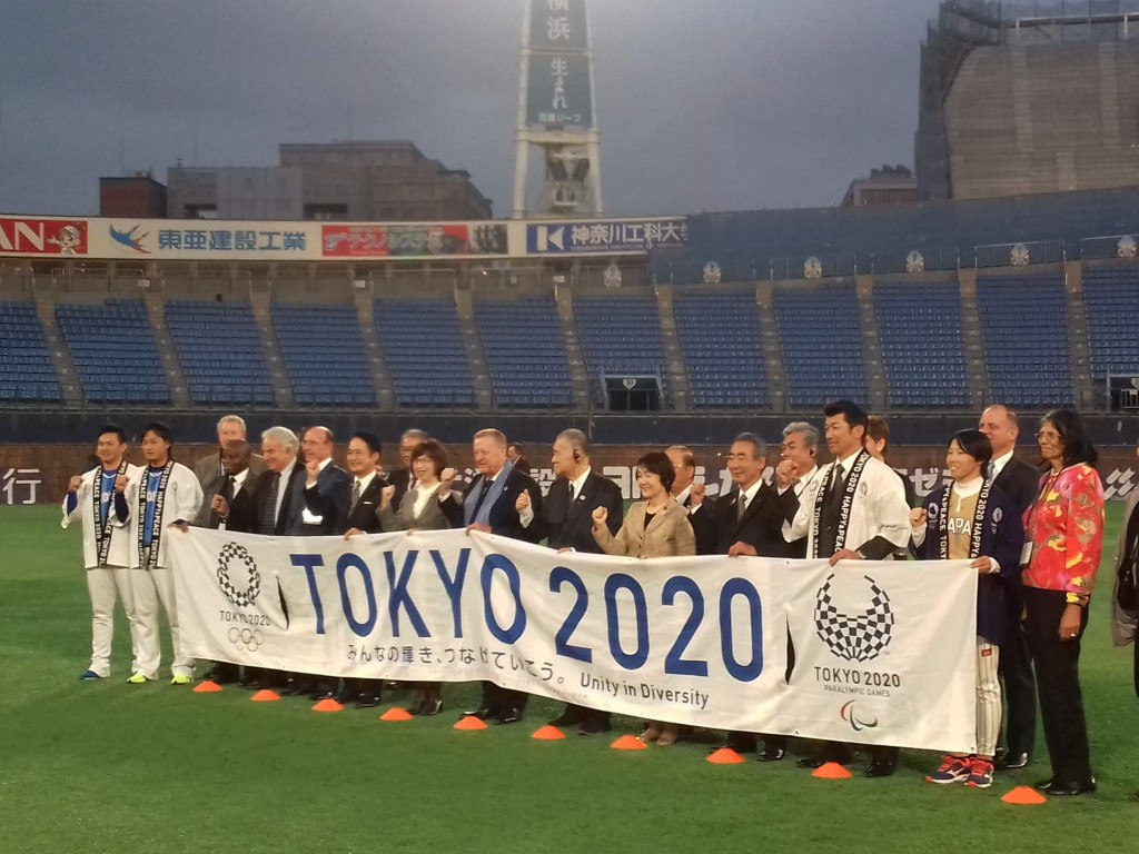 The Yokohama Baseball Stadium received praise from the IOC Coordination Commission ©ITG