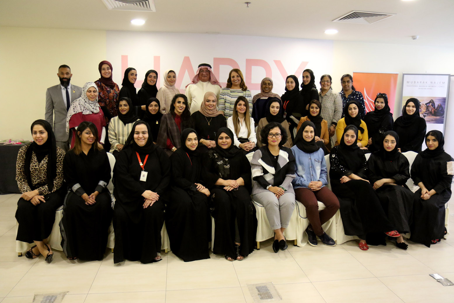 The Bahrain Olympic Committee has joined other Government and private sectors parties in celebrating the country's Women's Day ©BOC