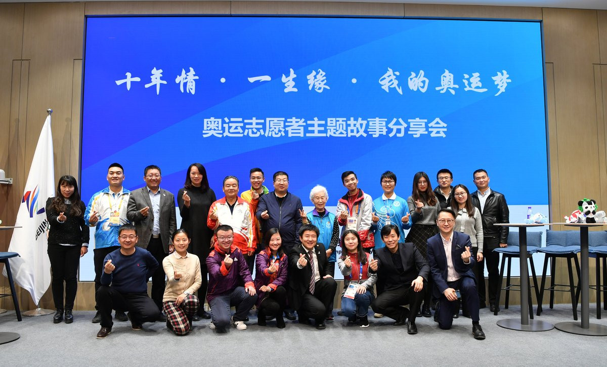 Beijing 2022 organisers have announced their plan to launch the volunteer programme for the next edition of the Winter Olympics and Paralympics in 2020 ©Beijing 2022/Twitter