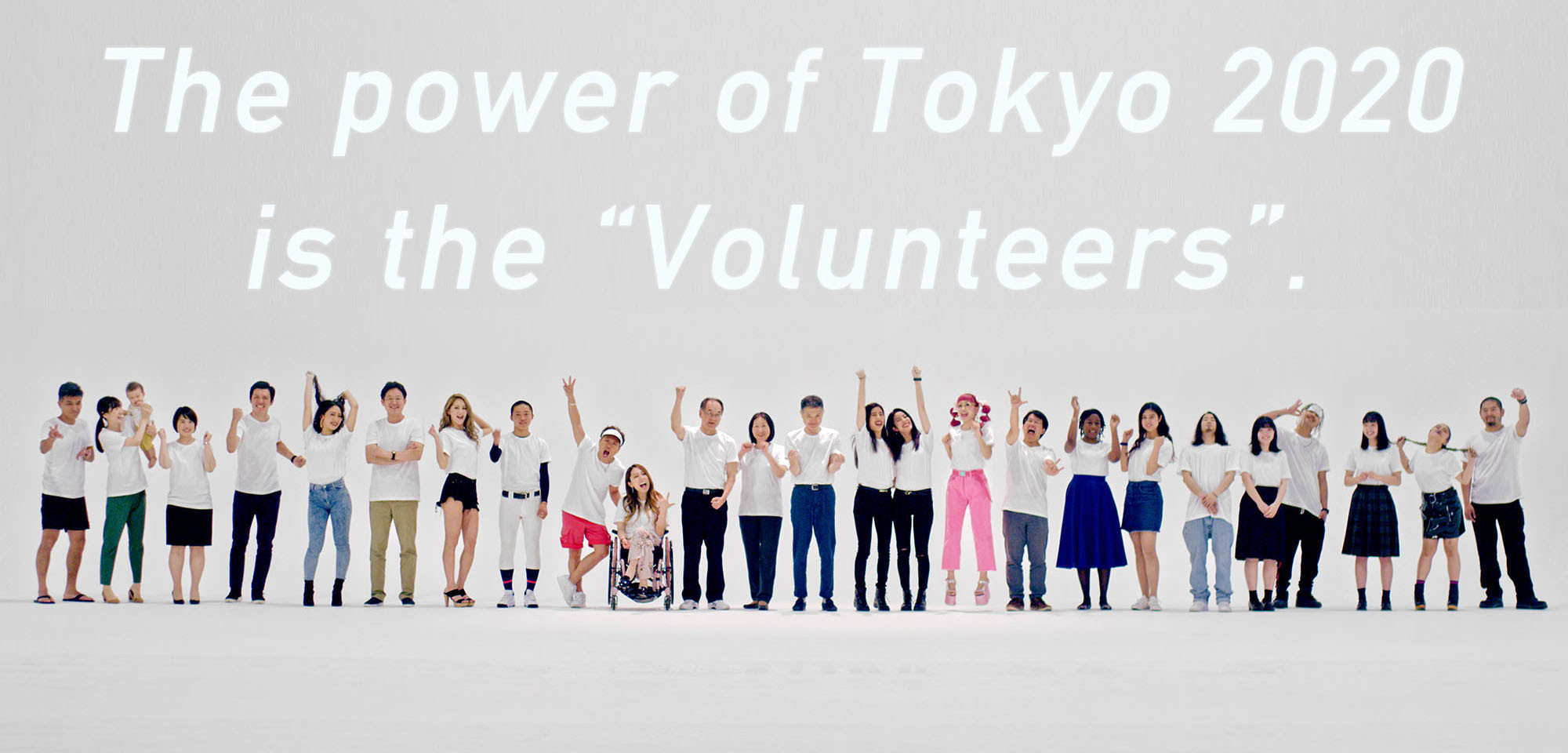 Organisers of Tokyo 2020 have announced a shortlist for the official nickname for the event's volunteers ©Tokyo 2020